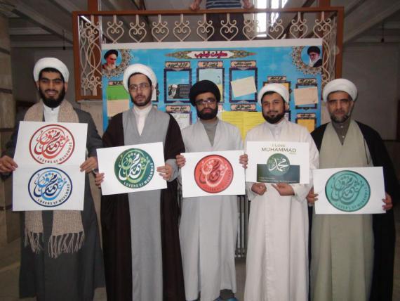 طلاب در کمپین محمد