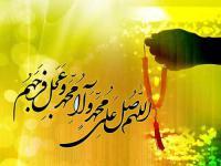 ولادت حضرت محمد(ص) مبارک
