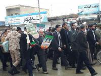 راهپیمایی 22 بهمن در فامنین
