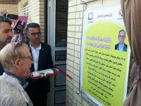 افتتاح پانسیون پزشکان خیرساز بیمارستان امام حسن مجتبی(ع) فامنین