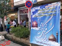 برگزاری ایستگاه صلواتی به مناسبت دهه کرامت
