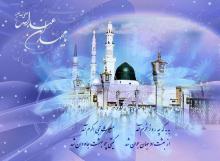 بخوان محمد،به اندازه همه ما بخوان،بخوان محمد،بخوان …
