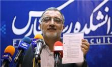 محاکمه «حسین فریدون» اکنون یک مطالبه عمومی است