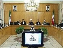سه روز عزای عمومی و روز سه شنبه ۲۱ دی ماه ۱۳۹۵ تعطیل عمومی اعلام شد