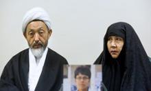 مره ۱۸/۵ هیات داوران به پایاننامه شهید مدافع حرم/اشک و صلوات توأم خانواده مصطفی